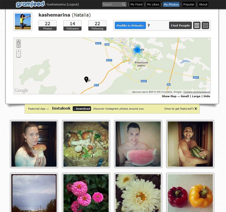 скачать программу для загрузки фотографий в инстаграм с компьютера