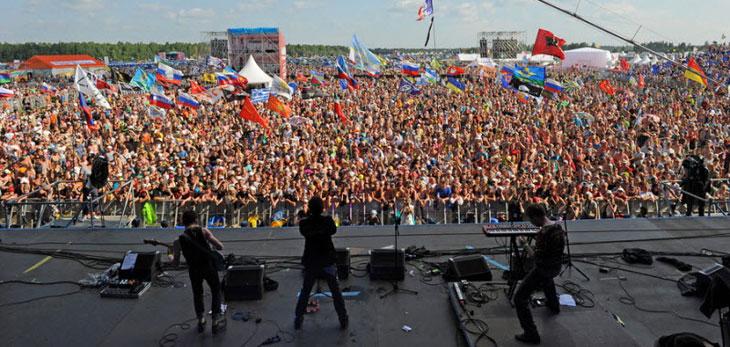 Нашествие русский рок