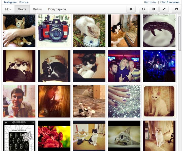 Instagram и Вконтакте