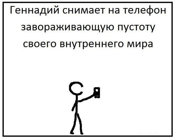 Что такое Инстаграм в картинках
