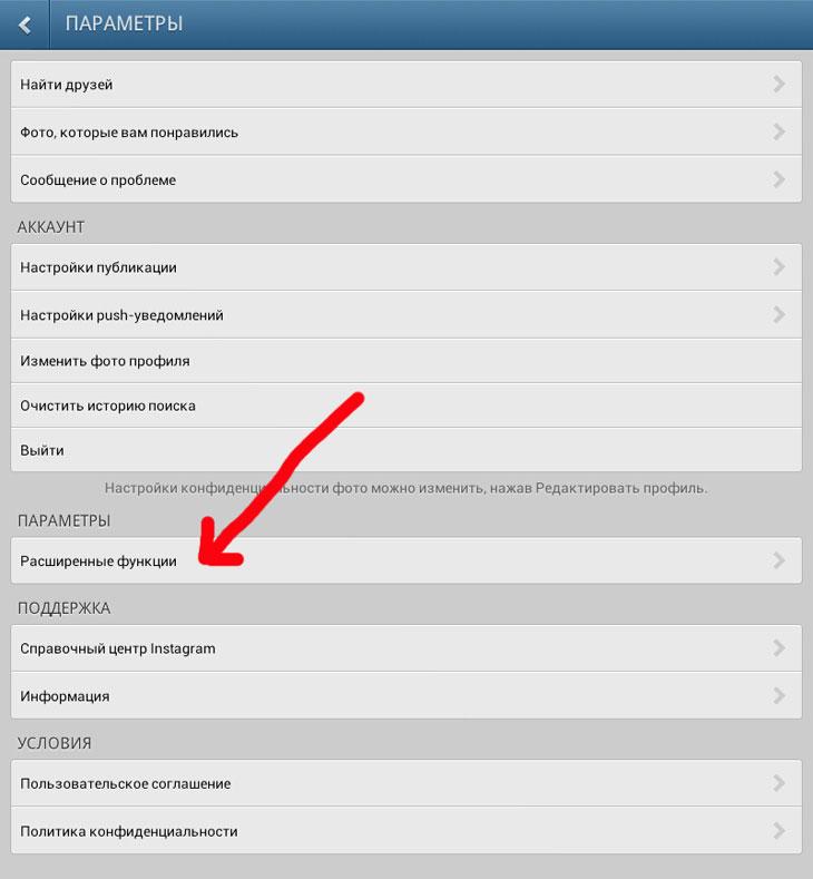 программы с фильтрами инстаграм