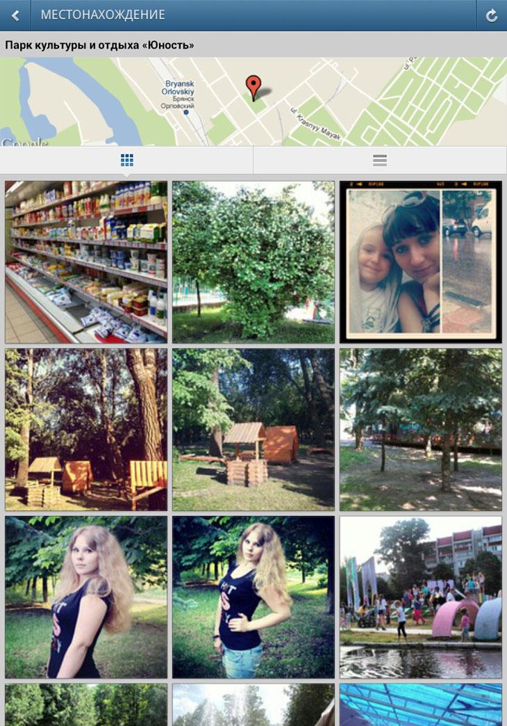 Как добавить местоположение на фото в Instagram