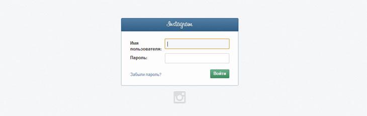Что делать, если я забыл пароль в Инстаграм?