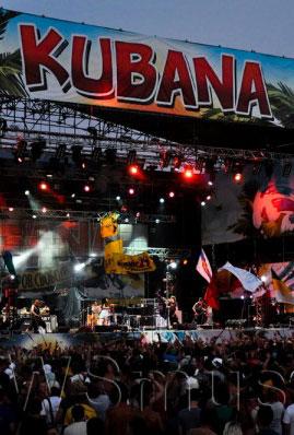 Кто выступит на Кубане 2013