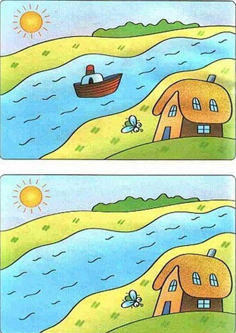Найди одно отличие