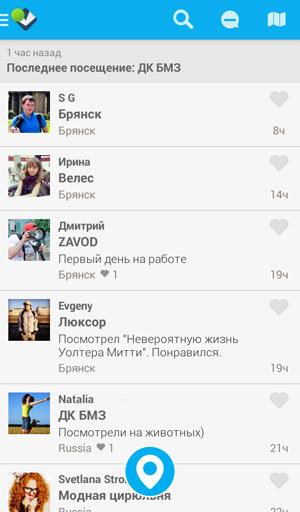 Поиск интересных заведений по близости с помощью Foursquare