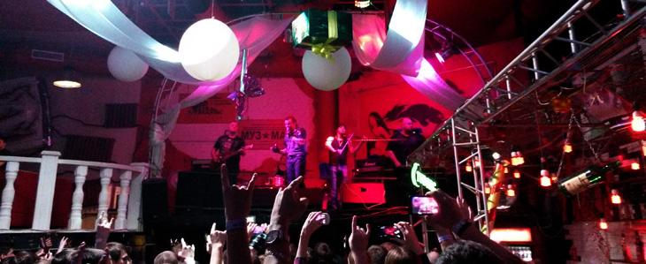 Как прошел концерт КняZz в Брянске  2014