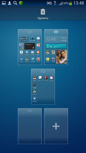 Как на смартфоне Samsung galaxy s4 mini удалить рабочий стол или добавить новый