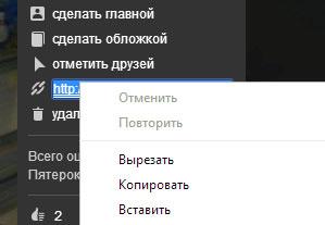 Как в Одноклассниках отправить фотографию в сообщении