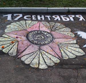 Программа на день города в Брянске 2014