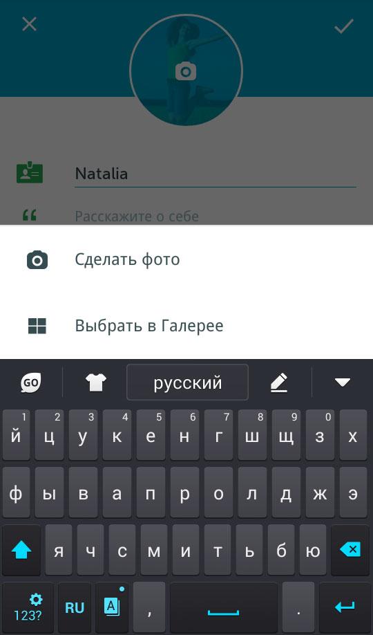 Изменение аватара в Перископе